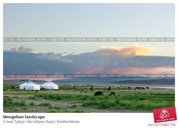 Купить «Mongolian landscape», фото № 9687716, снято 19 апреля 2019 г. (c) PantherMedia / Фотобанк Лори