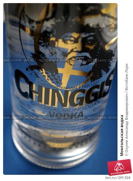 Монгольская водка, фото № 291924, снято 7 мая 2008 г. (c) Окунев Александр Владимирович / Фотобанк Лори