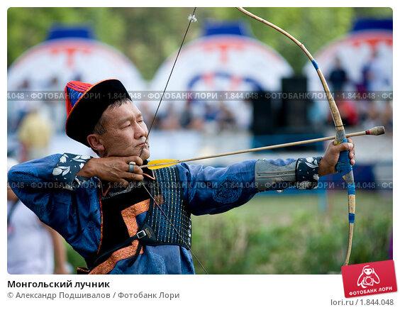 Купить «Монгольский лучник», фото № 1844048, снято 17 июля 2010 г. (c) Александр Подшивалов / Фотобанк Лори