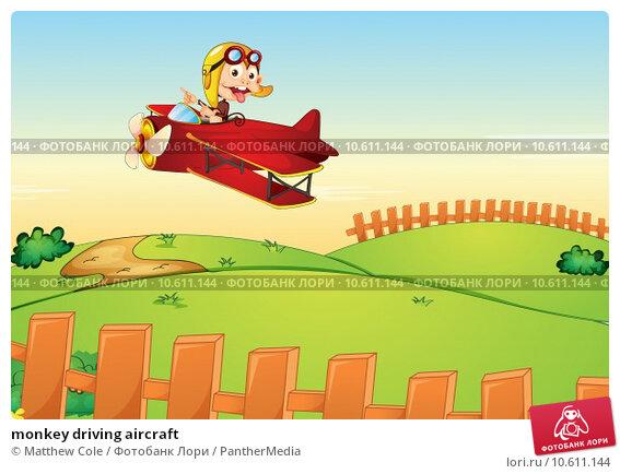 monkey driving aircraft. Стоковая иллюстрация, иллюстратор Matthew Cole / PantherMedia / Фотобанк Лори