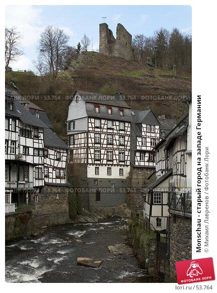 Monschau - старый город на западе Германии, фото № 53764, снято 24 апреля 2006 г. (c) Михаил Лавренов / Фотобанк Лори