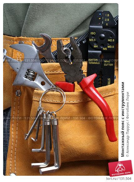 Монтажный пояс с инструментами, фото № 131504, снято 28 ноября 2007 г. (c) Александр Паррус / Фотобанк Лори