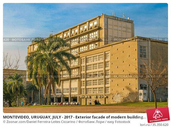 MONTEVIDEO, URUGUAY, JULY - 2017 - Exterior facade of modern building... Стоковое фото, фотограф Zoonar.com/Daniel Ferreira-Leites Ciccarino / easy Fotostock / Фотобанк Лори