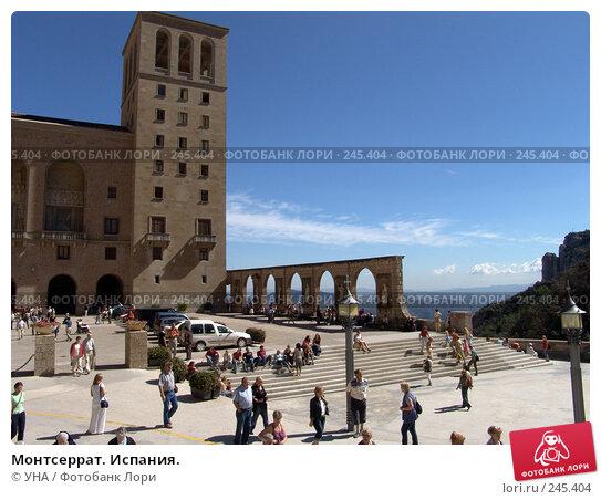 Монтсеррат. Испания., фото № 245404, снято 26 сентября 2006 г. (c) УНА / Фотобанк Лори