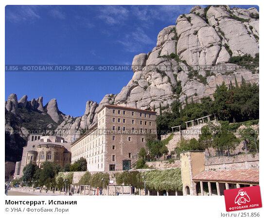 Монтсеррат. Испания, фото № 251856, снято 26 сентября 2006 г. (c) УНА / Фотобанк Лори