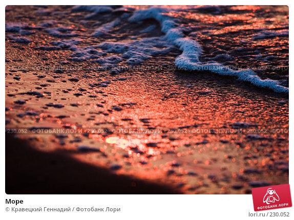 Море, фото № 230052, снято 8 августа 2005 г. (c) Кравецкий Геннадий / Фотобанк Лори