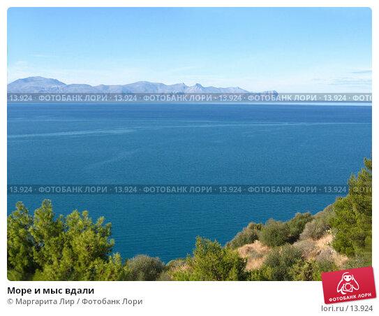 Море и мыс вдали, фото № 13924, снято 6 ноября 2006 г. (c) Маргарита Лир / Фотобанк Лори