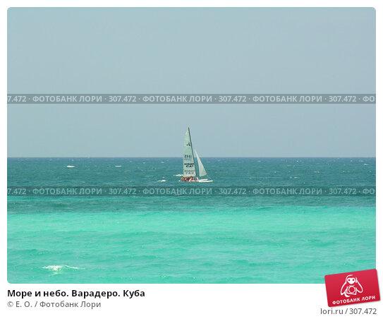Море и небо. Варадеро. Куба, фото № 307472, снято 8 апреля 2006 г. (c) Екатерина Овсянникова / Фотобанк Лори