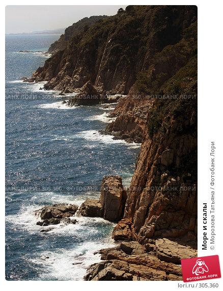Купить «Море и скалы», фото № 305360, снято 19 апреля 2008 г. (c) Морозова Татьяна / Фотобанк Лори