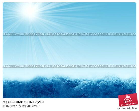 Море и солнечные лучи, иллюстрация № 249084 (c) ElenArt / Фотобанк Лори