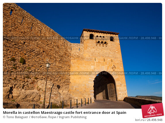 Купить «Morella in castellon Maestrazgo castle fort entrance door at Spain», фото № 28498948, снято 25 февраля 2020 г. (c) Ingram Publishing / Фотобанк Лори