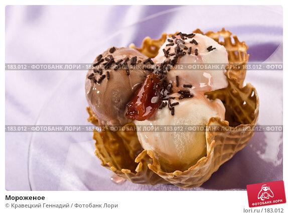 Мороженое, фото № 183012, снято 4 декабря 2005 г. (c) Кравецкий Геннадий / Фотобанк Лори