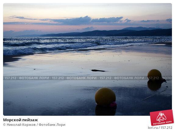 Купить «Морской пейзаж», фото № 157212, снято 23 июля 2006 г. (c) Николай Коржов / Фотобанк Лори