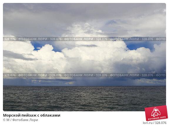 Морской пейзаж с облаками, фото № 328076, снято 26 марта 2017 г. (c) Михаил / Фотобанк Лори