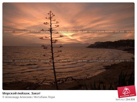 Морской пейзаж. Закат, эксклюзивное фото № 284808, снято 26 сентября 2005 г. (c) Александр Алексеев / Фотобанк Лори