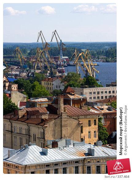 Морской порт (Выборг), фото № 337464, снято 13 июня 2008 г. (c) Argument / Фотобанк Лори