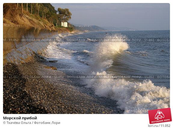 Морской прибой, фото № 11052, снято 1 октября 2006 г. (c) Ткачёва Ольга / Фотобанк Лори