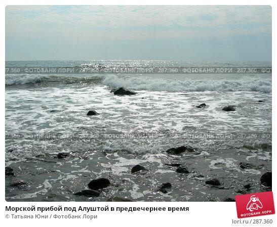 Морской прибой под Алуштой в предвечернее время, эксклюзивное фото № 287360, снято 27 сентября 2005 г. (c) Татьяна Юни / Фотобанк Лори