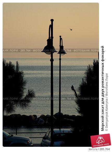 Морской закат для двух романтичных фонарей, фото № 285764, снято 3 мая 2008 г. (c) Demyanyuk Kateryna / Фотобанк Лори