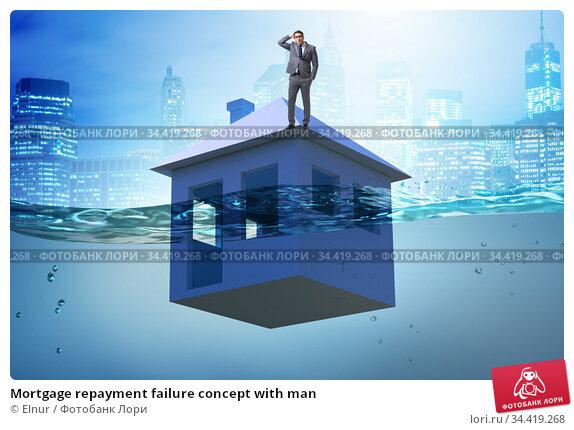 Mortgage repayment failure concept with man. Стоковое фото, фотограф Elnur / Фотобанк Лори