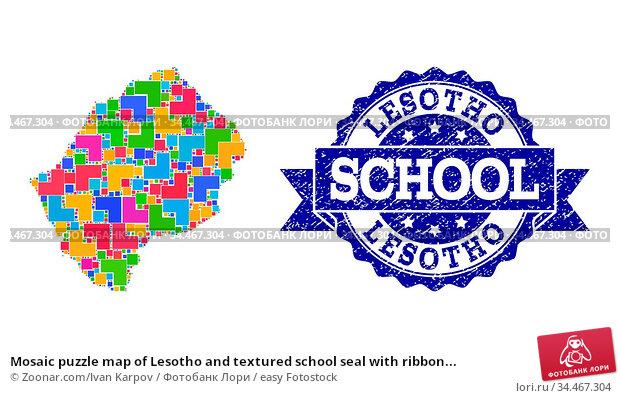 Mosaic puzzle map of Lesotho and textured school seal with ribbon... Стоковое фото, фотограф Zoonar.com/Ivan Karpov / easy Fotostock / Фотобанк Лори