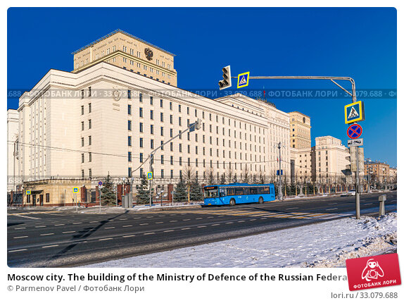 Купить «Moscow city. The building of the Ministry of Defence of the Russian Federation», фото № 33079688, снято 8 февраля 2020 г. (c) Parmenov Pavel / Фотобанк Лори