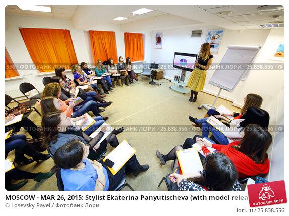 Купить «MOSCOW - MAR 26, 2015: Stylist Ekaterina Panyutischeva (with model release) and students at Disclosure of feminine style master class», фото № 25838556, снято 26 марта 2015 г. (c) Losevsky Pavel / Фотобанк Лори
