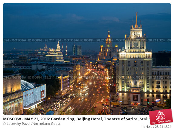Купить «MOSCOW - MAY 23, 2016: Garden ring, Beijing Hotel, Theatre of Satire, Stalin skyscraper on Kudrinskaya Square at evening», фото № 28211324, снято 23 мая 2016 г. (c) Losevsky Pavel / Фотобанк Лори