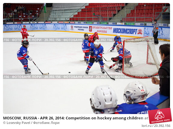 Купить «MOSCOW, RUSSIA - APR 26, 2014: Competition on hockey among children at the Ice Palace of Sports Sokolniki», фото № 20392156, снято 26 апреля 2014 г. (c) Losevsky Pavel / Фотобанк Лори