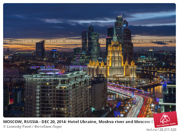 Купить «MOSCOW, RUSSIA - DEC 20, 2014: Hotel Ukraine, Moskva river and Moscow City business complex at night in Moscow, Russia», фото № 28211520, снято 20 декабря 2014 г. (c) Losevsky Pavel / Фотобанк Лори
