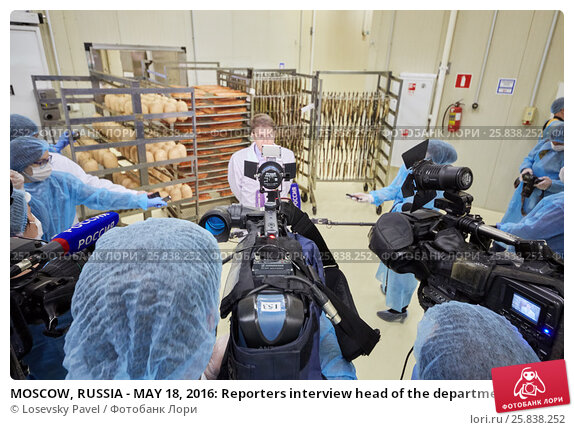 Купить «MOSCOW, RUSSIA - MAY 18, 2016: Reporters interview head of the department of trade and services of Moscow Alexey Nemeryuk at plant Russian Fish Factory during Fish Week. Inscription Russia at microphones.», фото № 25838252, снято 18 мая 2016 г. (c) Losevsky Pavel / Фотобанк Лори