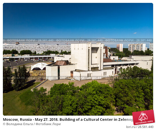 Купить «Moscow, Russia - May 27. 2018. Building of a Cultural Center in Zelenograd», фото № 28581440, снято 27 мая 2018 г. (c) Володина Ольга / Фотобанк Лори