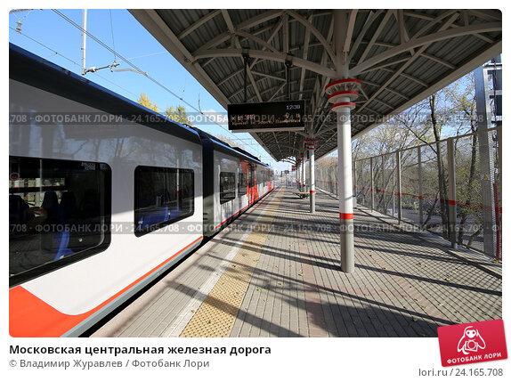 Купить «Московская центральная железная дорога», фото № 24165708, снято 24 октября 2016 г. (c) Владимир Журавлев / Фотобанк Лори