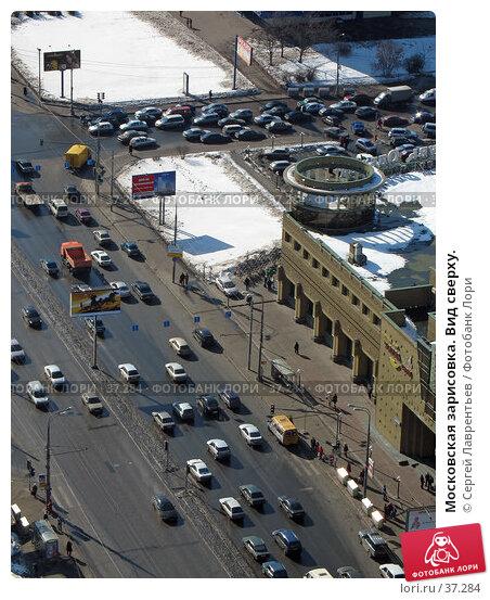 Московская зарисовка. Вид сверху., фото № 37284, снято 18 марта 2006 г. (c) Сергей Лаврентьев / Фотобанк Лори