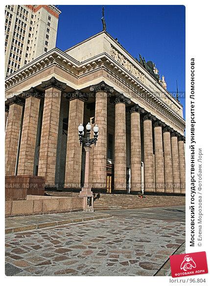 Московский государственный университет Ломоносова, фото № 96804, снято 17 августа 2007 г. (c) Елена Морозова / Фотобанк Лори