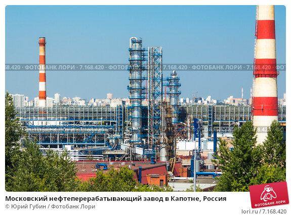Купить «Московский нефтеперерабатывающий завод в Капотне, Россия», фото № 7168420, снято 14 июля 2014 г. (c) Юрий Губин / Фотобанк Лори