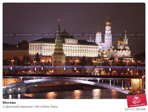 Москва, эксклюзивное фото № 226660, снято 30 декабря 2007 г. (c) Дмитрий Неумоин / Фотобанк Лори