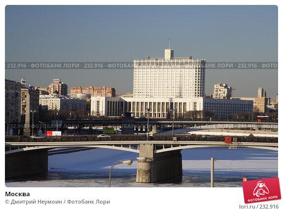 Купить «Москва», эксклюзивное фото № 232916, снято 25 февраля 2007 г. (c) Дмитрий Неумоин / Фотобанк Лори