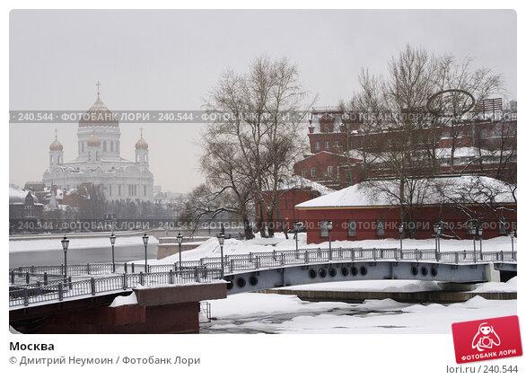 Москва, эксклюзивное фото № 240544, снято 20 февраля 2006 г. (c) Дмитрий Неумоин / Фотобанк Лори