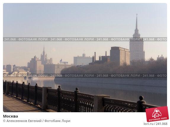 Купить «Москва», фото № 241068, снято 29 марта 2008 г. (c) Алексеенков Евгений / Фотобанк Лори