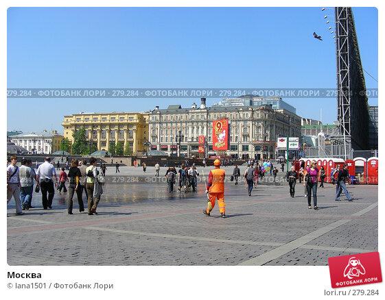 Москва, эксклюзивное фото № 279284, снято 5 мая 2008 г. (c) lana1501 / Фотобанк Лори