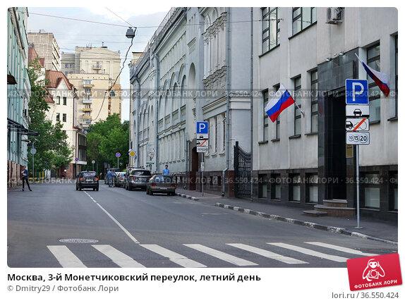 Москва, 3-й Монетчиковский переулок, летний день (2015 год). Редакционное фото, фотограф Dmitry29 / Фотобанк Лори