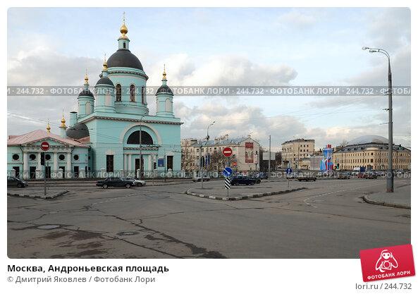 Москва, Андроньевская площадь, фото № 244732, снято 1 марта 2008 г. (c) Дмитрий Яковлев / Фотобанк Лори