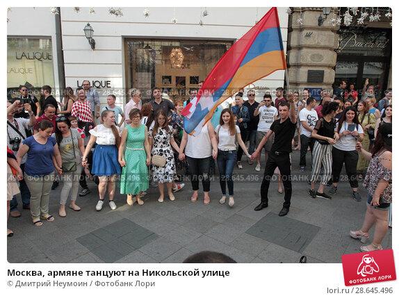 Купить «Москва, армяне танцуют на Никольской улице», эксклюзивное фото № 28645496, снято 23 июня 2018 г. (c) Дмитрий Нейман / Фотобанк Лори