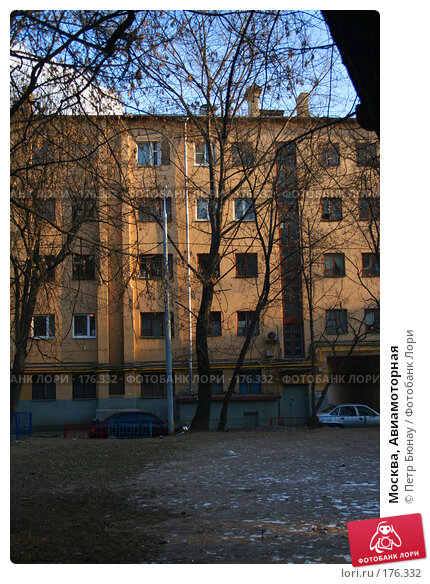 Москва, Авиамоторная, фото № 176332, снято 1 января 2008 г. (c) Петр Бюнау / Фотобанк Лори