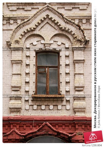 Москва. Декорированное в русском стиле окно старинного дома по ул. Л.Толстого, фото № 230804, снято 14 марта 2008 г. (c) Julia Nelson / Фотобанк Лори