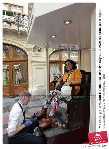 Купить «Москва, довольная женщина чистит обувь в ГУМе за день до открытия Чемпионата Мира по футболу», эксклюзивное фото № 28589612, снято 16 июня 2018 г. (c) Дмитрий Неумоин / Фотобанк Лори