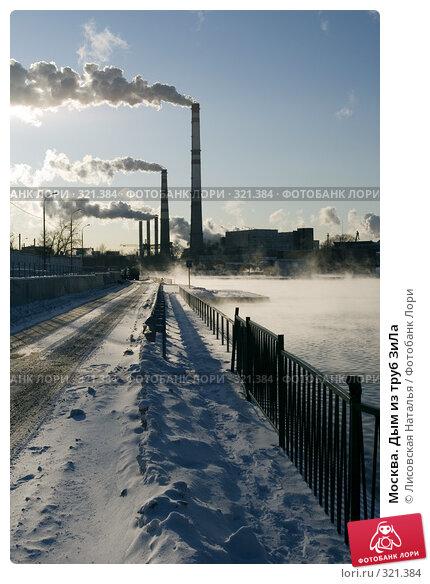 Москва. Дым из труб ЗиЛа, фото № 321384, снято 23 февраля 2007 г. (c) Лисовская Наталья / Фотобанк Лори