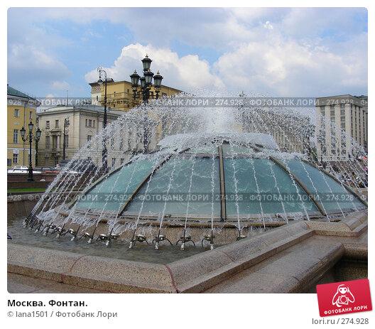 Москва. Фонтан., эксклюзивное фото № 274928, снято 2 мая 2008 г. (c) lana1501 / Фотобанк Лори