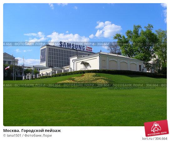 Москва. Городской пейзаж, эксклюзивное фото № 304664, снято 27 апреля 2008 г. (c) lana1501 / Фотобанк Лори